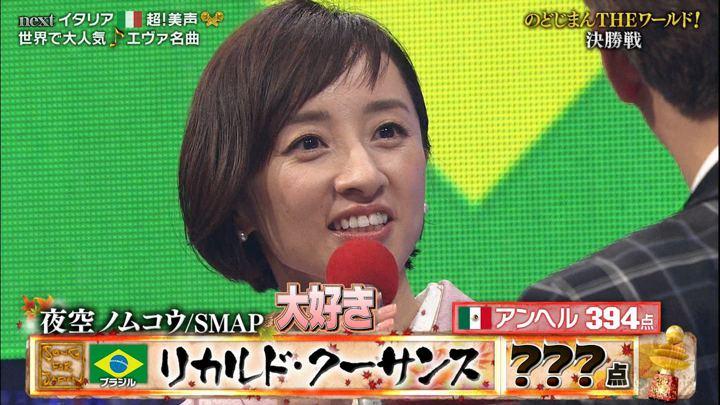 2018年10月20日西尾由佳理の画像06枚目