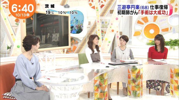 2018年10月13日岡副麻希の画像08枚目