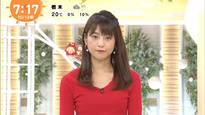 2018年10月13日岡副麻希の画像12枚目