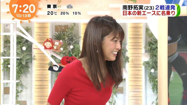 2018年10月13日岡副麻希の画像16枚目