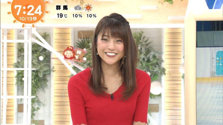 2018年10月13日岡副麻希の画像23枚目