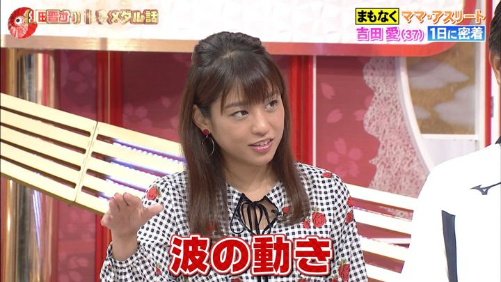 2018年10月14日岡副麻希の画像09枚目