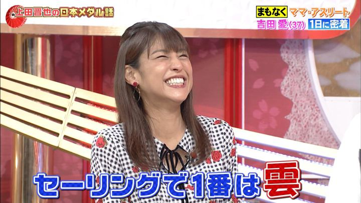 岡副麻希 上田晋也の日本メダル話 (2018年10月14日放送 30枚)