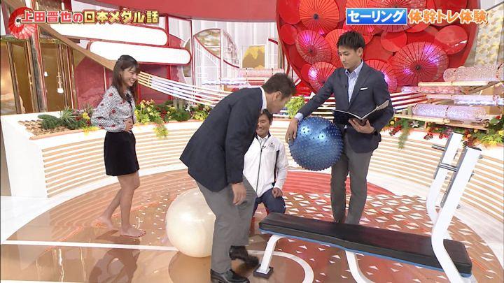 2018年10月14日岡副麻希の画像25枚目