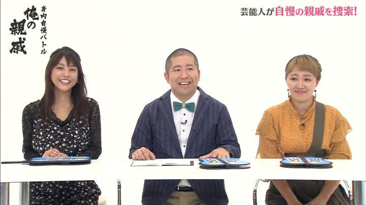 2018年10月15日岡副麻希の画像01枚目