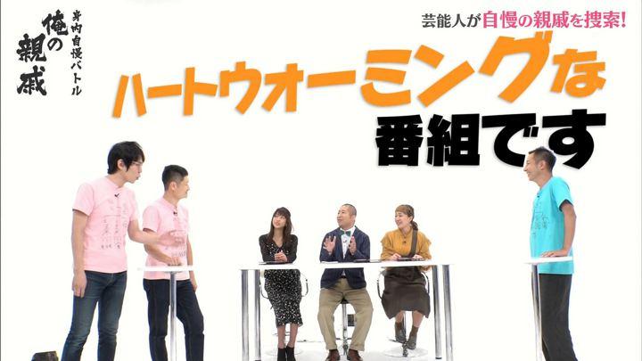 2018年10月15日岡副麻希の画像03枚目