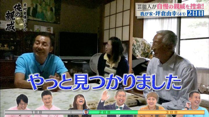 2018年10月15日岡副麻希の画像04枚目