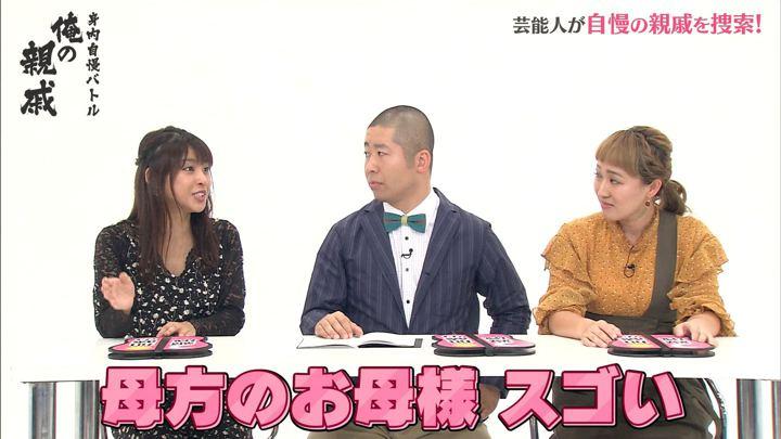 2018年10月15日岡副麻希の画像06枚目