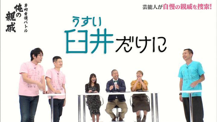 2018年10月15日岡副麻希の画像07枚目