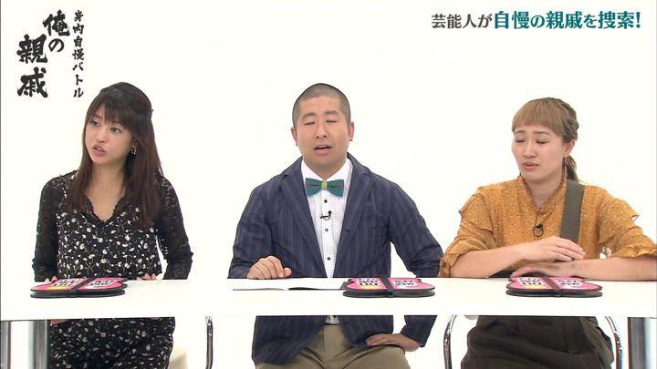 2018年10月15日岡副麻希の画像11枚目