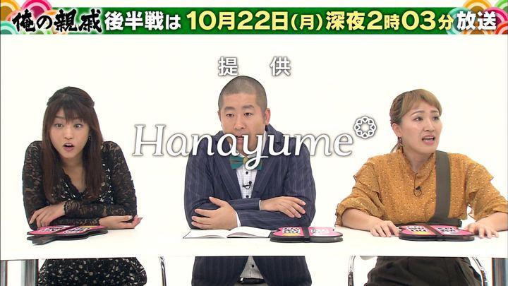 2018年10月15日岡副麻希の画像12枚目