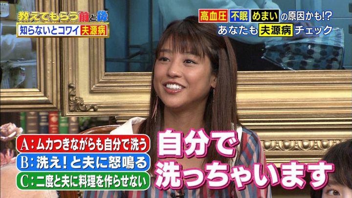 2018年10月16日岡副麻希の画像01枚目