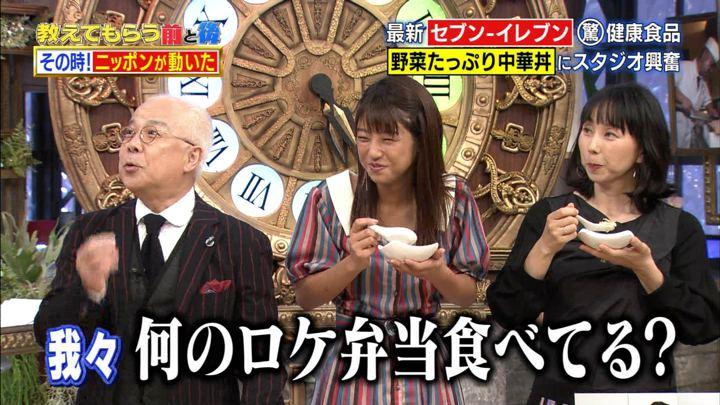 2018年10月16日岡副麻希の画像14枚目