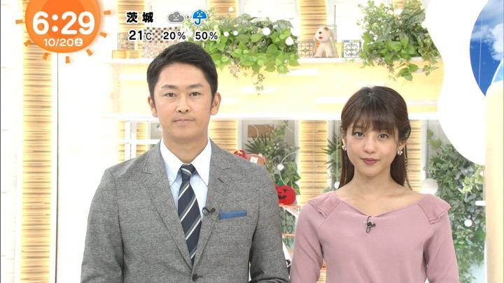 2018年10月20日岡副麻希の画像01枚目