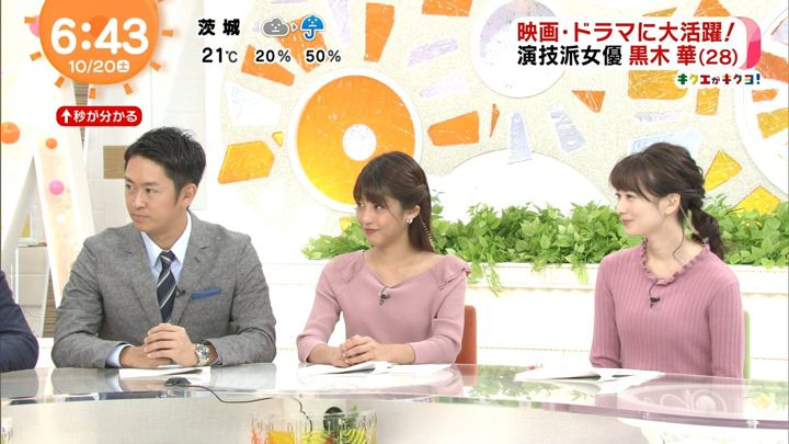 2018年10月20日岡副麻希の画像02枚目
