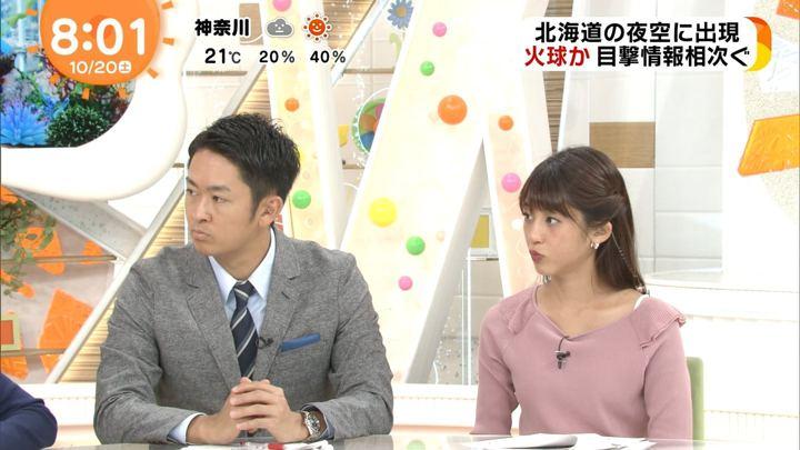 2018年10月20日岡副麻希の画像09枚目