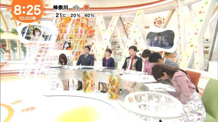 2018年10月20日岡副麻希の画像13枚目