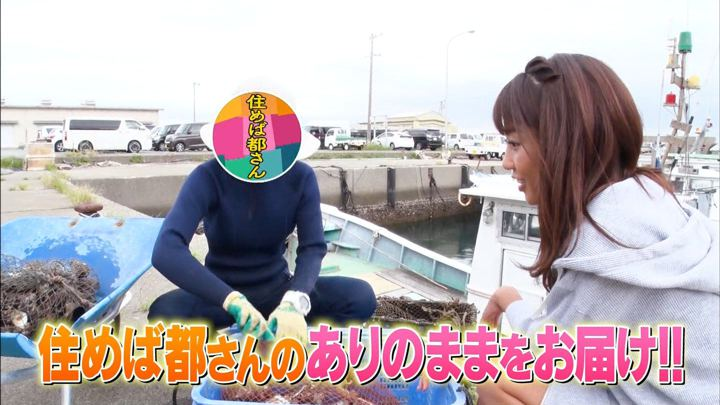 2018年10月20日岡副麻希の画像14枚目