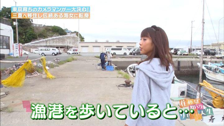2018年10月20日岡副麻希の画像16枚目