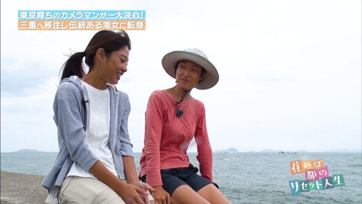 2018年10月20日岡副麻希の画像34枚目