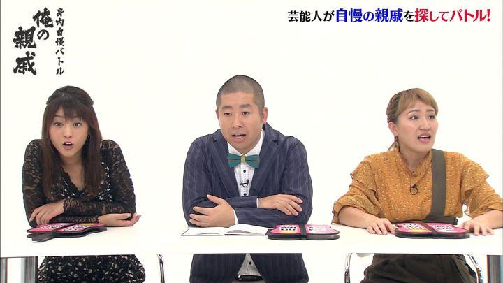 2018年10月22日岡副麻希の画像02枚目