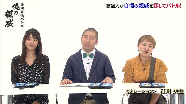 2018年10月22日岡副麻希の画像08枚目