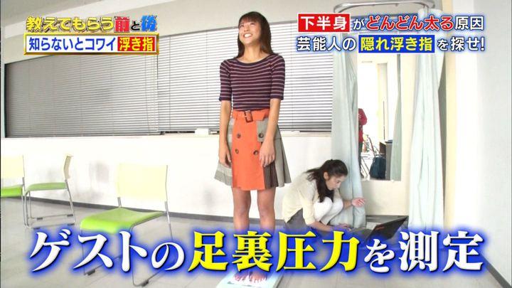 2018年10月23日岡副麻希の画像03枚目
