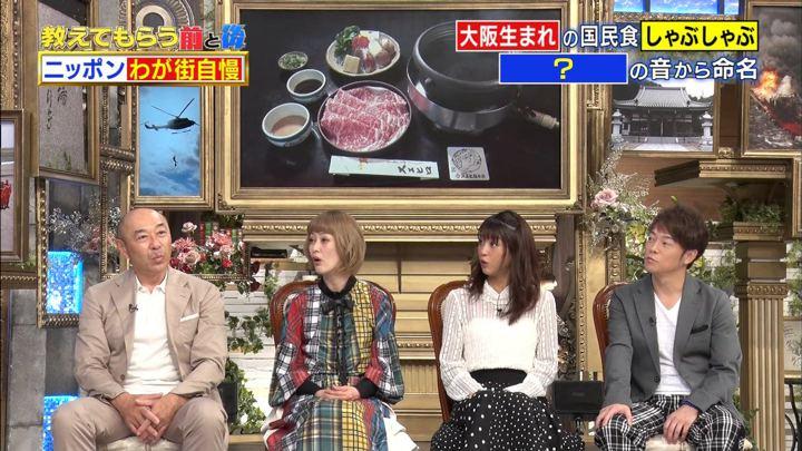 2018年10月23日岡副麻希の画像08枚目