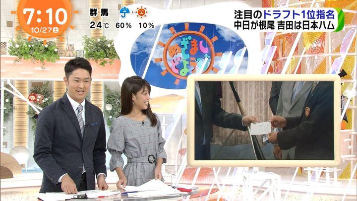 2018年10月27日岡副麻希の画像09枚目