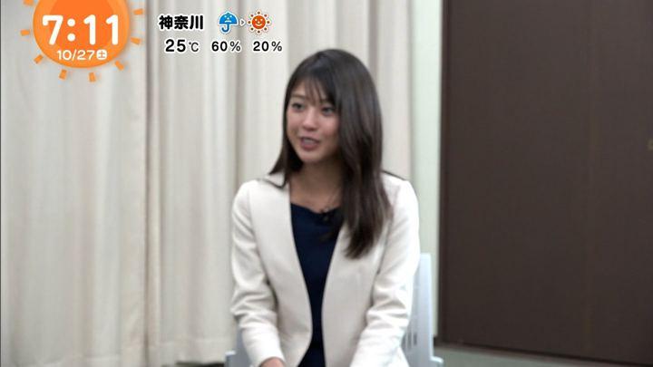 2018年10月27日岡副麻希の画像12枚目