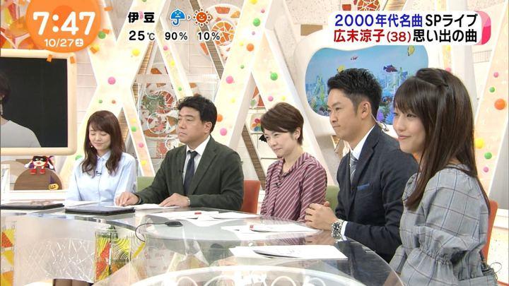 2018年10月27日岡副麻希の画像19枚目
