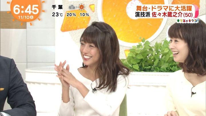 2018年11月10日岡副麻希の画像03枚目