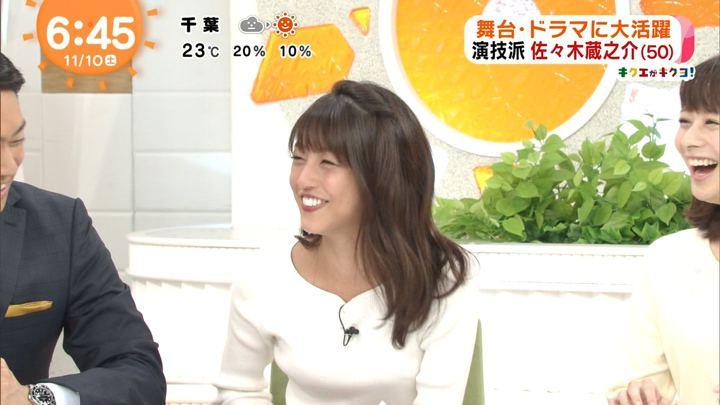 2018年11月10日岡副麻希の画像04枚目