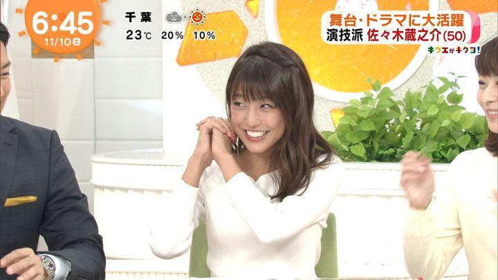 2018年11月10日岡副麻希の画像05枚目