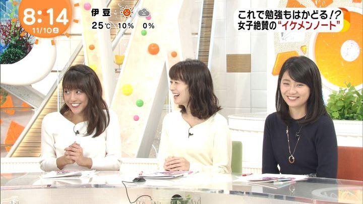 2018年11月10日岡副麻希の画像10枚目