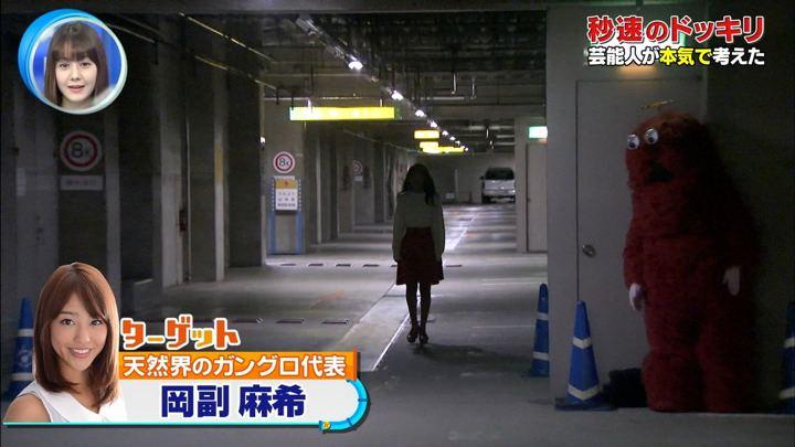 2018年11月10日岡副麻希の画像14枚目