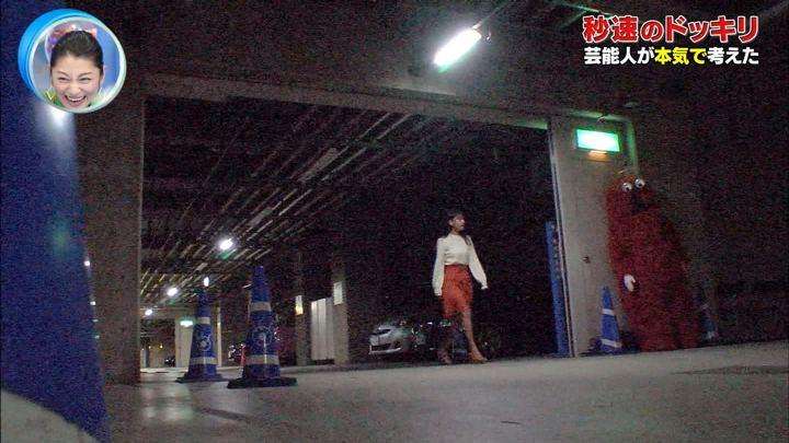 2018年11月10日岡副麻希の画像15枚目