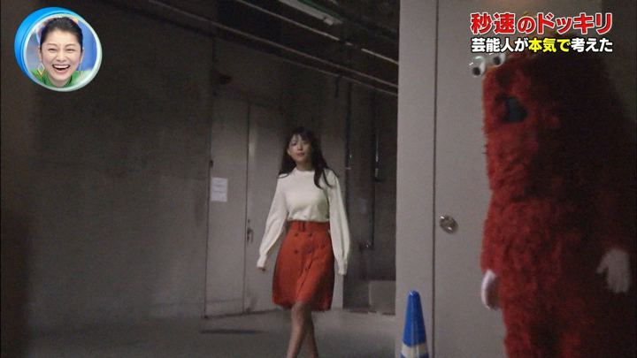 2018年11月10日岡副麻希の画像17枚目