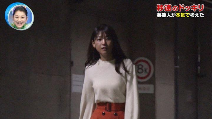 2018年11月10日岡副麻希の画像18枚目