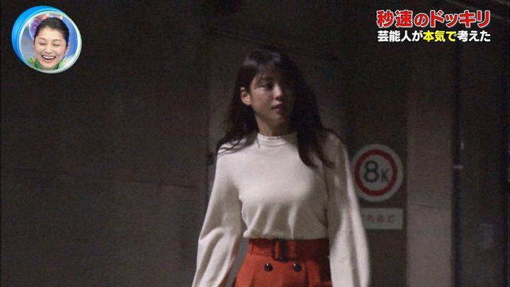 2018年11月10日岡副麻希の画像19枚目