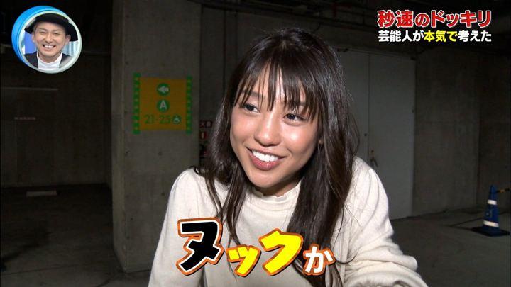 2018年11月10日岡副麻希の画像23枚目