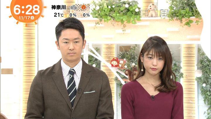 2018年11月17日岡副麻希の画像01枚目