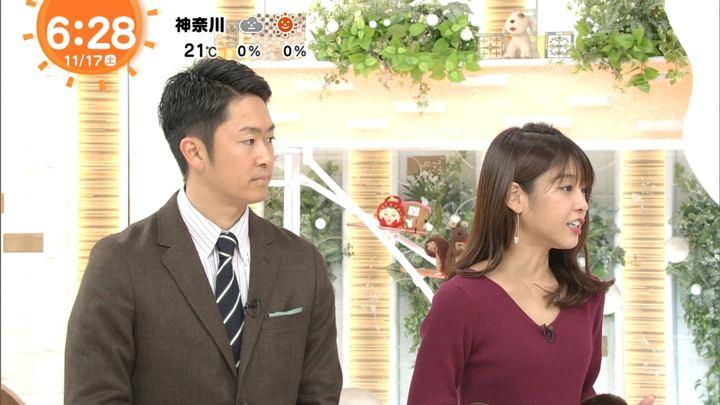 2018年11月17日岡副麻希の画像03枚目