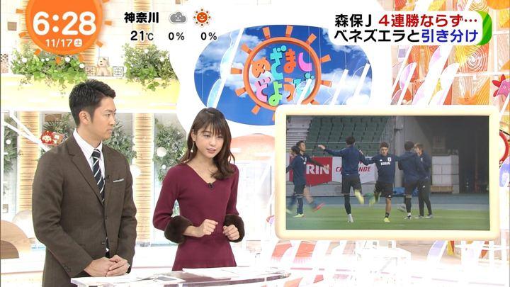 2018年11月17日岡副麻希の画像04枚目