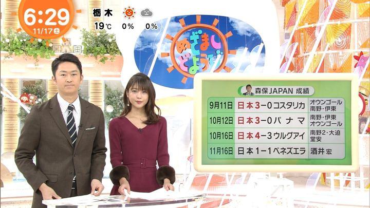2018年11月17日岡副麻希の画像05枚目