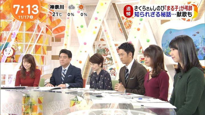 2018年11月17日岡副麻希の画像08枚目