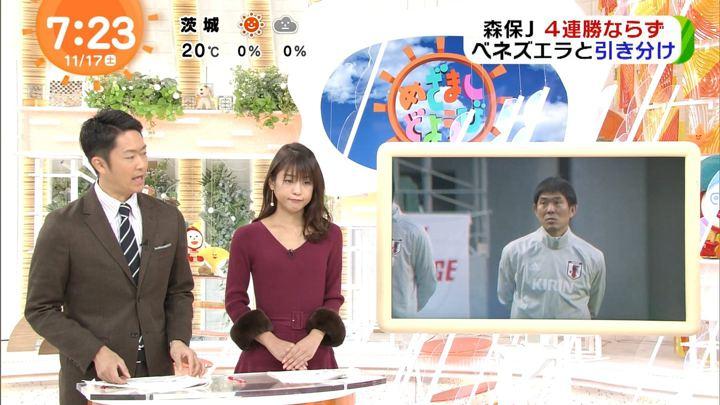 2018年11月17日岡副麻希の画像11枚目