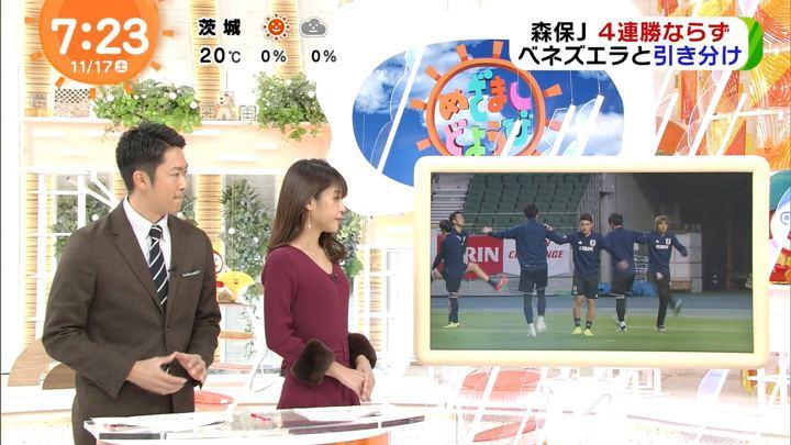 2018年11月17日岡副麻希の画像12枚目