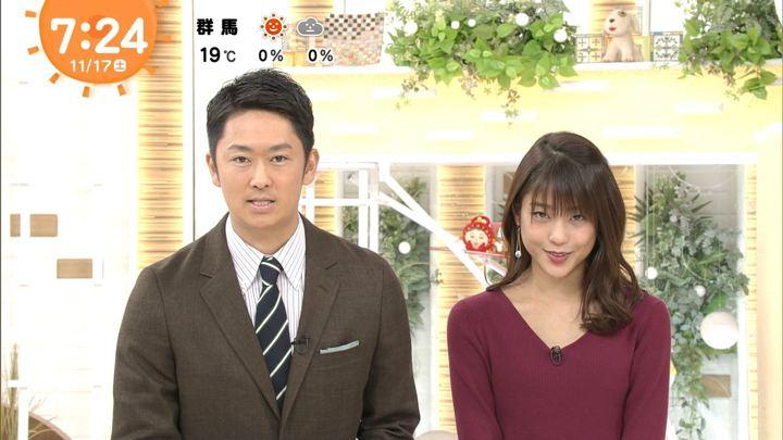 2018年11月17日岡副麻希の画像14枚目