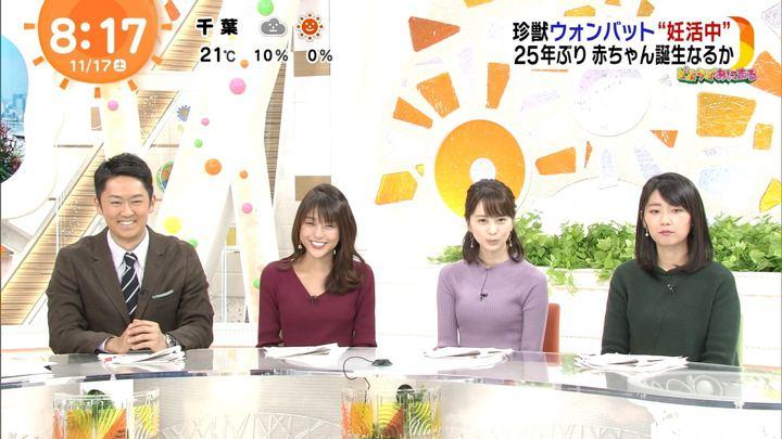 2018年11月17日岡副麻希の画像17枚目